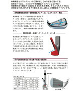 フォーティーン_TC544_FORGED_アイアン_FOURTEEN_TC544_FORGED_IRON_Fujikura_フジクラ_MCI_110