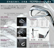 フォーティーン_TC770_FORGED_アイアン_FOURTEEN_TC770_FORGED_IRON_Fujikura_フジクラ_MCI_50