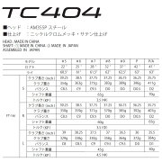 フォーティーン_TC404_アイアン_FOURTEEN_TC404_IRON_TourAD_75_ツアーAD_75