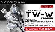 本間ゴルフ_2017年_ツアーワールド_TW-W_ウェッジ_HONMA_TOUR_WORLD_TW-W_WEDGE_NSPRO_950GH_WF