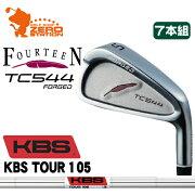 フォーティーン_TC544_FORGED_アイアン_FOURTEEN_TC544_FORGED_IRON_KBS_TOUR_105