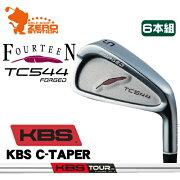 フォーティーン_TC544_FORGED_アイアン_FOURTEEN_TC544_FORGED_IRON_KBS_TOUR_C-Taper