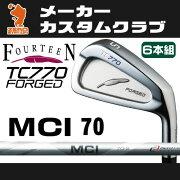 フォーティーン_TC770_FORGED_アイアン_FOURTEEN_TC770_FORGED_IRON_Fujikura_フジクラ_MCI_70