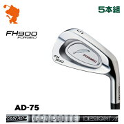 フォーティーン_FH900_FORGED_アイアン_FOURTEEN_FH900_FORGED_IRON_TourAD_75_ツアーAD_75