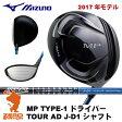 MIZUNO ミズノ MP TYPE-1 ドライバー TourAD J-D1 カーボンシャフト