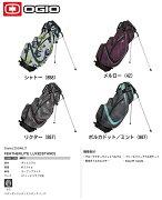 OGIO_オジオ_Style125046J7_FEATHERLITE_LUXE_フェザーライト_リュクス_レディース_キャディバッグ_9.5型_47インチ対応_スタンド式