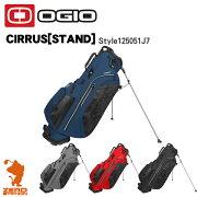 OGIO_オジオ_Style125051J7_CIRRUS_シーラス_キャディバッグ_9.0型_47インチ対応_スタンド式