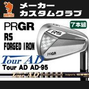 プロギア_RS_FORGED_アイアン_PRGR_RS_FORGED_IRON_Tour_AD_95