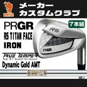 プロギア_RS_TITAN_FACE_アイアン_PRGR_RS_TITAN_FACE_IRON_Dynamic_Gold_AMT