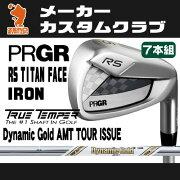 プロギア_RS_TITAN_FACE_アイアン_PRGR_RS_TITAN_FACE_IRON_Dynamic_Gold_AMT_TOUR_ISSUE