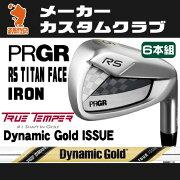 プロギア_RS_TITAN_FACE_アイアン_PRGR_RS_TITAN_FACE_IRON_Dynamic_Gold_TOUR_ISSUE
