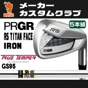 プロギア_RS_TITAN_FACE_アイアン_PRGR_RS_TITAN_FACE_IRON_GS95
