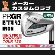 プロギア_RS_TITAN_FACE_アイアン_PRGR_RS_TITAN_FACE_IRON_NSPRO_MODUS3_TOUR120