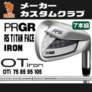 プロギア_RS_TITAN_FACE_アイアン_PRGR_RS_TITAN_FACE_IRON_OT_iron