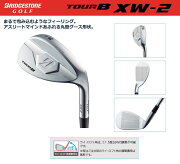 ブリヂストン_TOUR_B_XW-2_ウェッジ_ブラック_BRIDGESTONE_TOUR_B_XW-2_WEDGE_NSPRO_Zelos8