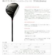 カムイ_TP-09S_ドライバー_KAMUI_TP-09S_DRIVER_BASSARA_P