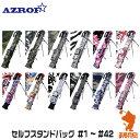 《あす楽》AZROF アズロフ AZ-SSC01 セルフスタンドバッグ カラー#1〜#42 クラブケース POWER BILT パワービルト