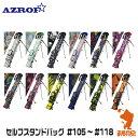 《あす楽》AZROF アズロフ AZ-SSC02 セルフスタンドバッグ カラー#105〜#118 クラブケース 2017年新色 POWER BILT パワービルト