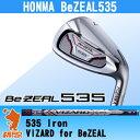 本間ゴルフ 2018年 ビジール 535 アイアン HONMA BeZEAL 535 IRON 5本組 VIZARD カーボンシャフト