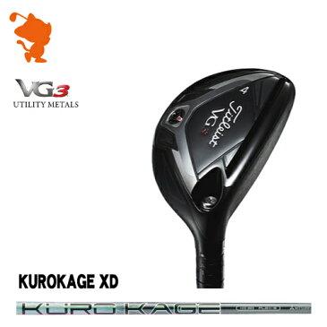 タイトリスト 2018年 VG3 ユーティリティTitleist VG3 UTILITYKUROKAGE XD カーボンシャフトメーカーカスタム 日本モデル