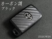スマート カーボン ブラック ヴォクシー デュアルパワースライドスイッチ