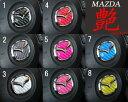 MAZDA ステアリングエンブレムシート カーボン調 M01 マツダ...