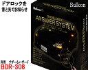 ドアロックアンサーシステム BDR-308 ハザード点滅+ブザー音 ...