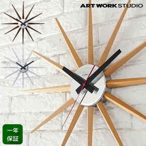 壁掛け時計 木製 掛時計 アートワークスタジオ Atras 2-clock アトラス2 ウォールクロック おしゃれ インテリア 北欧 モダン プレゼント ギフト 連続秒針 サンバースト 静か ブラウン ナチュラル TK-2074