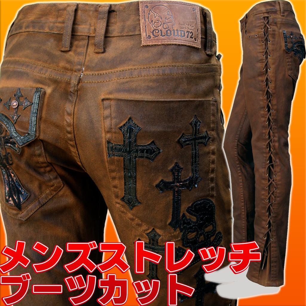 メンズファッション, ズボン・パンツ 72 CLOUD72 835 ,STUDIOR.P,DRIVEJEANSCLOUD72