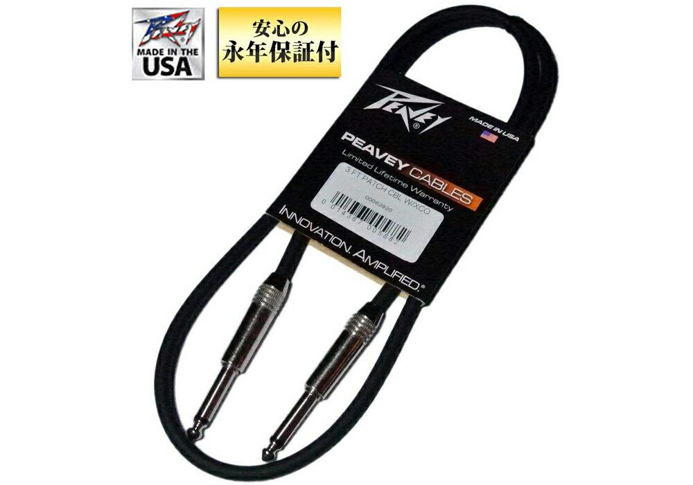 ケーブル, シールドケーブル Peavey - 3ft Instrument Cable XCON 91cm