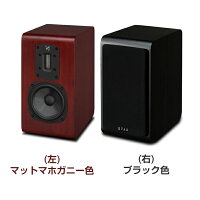 QUAD-S-2(ペア)【特価品】