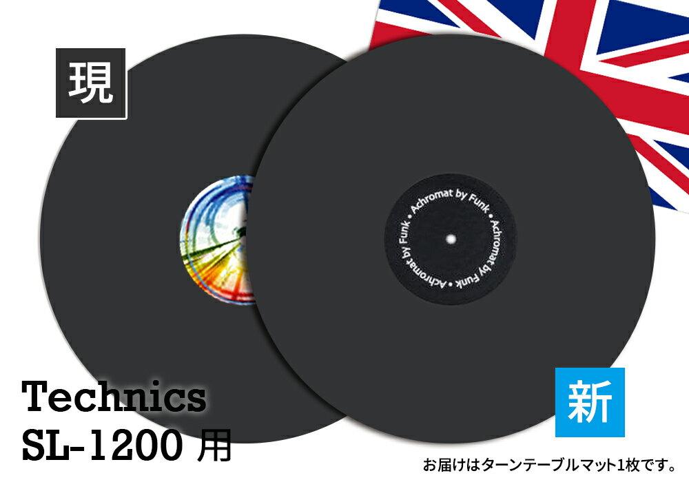 オーディオ, その他 FUNK FIRM - ACHROMAT SL1200TECHNICS SL-1200