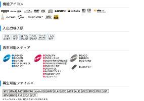 Pioneer-UDP-LX500(UltraHDBlu-ray対応ユニバーサルディスクプレーヤー)【店頭受取対応商品】【9月下旬発売予定・ご予約受付中(入荷予定数僅少)】