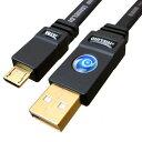 AIM - PAVA-UM1-C015(1.5m)(USB2.0 A-...