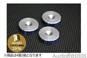 スピーカー用アクセサリー, スパイク AUDIO REPLAS RSD-4P41