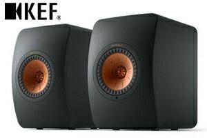 【送料無料】KEFLS50WirelessIIペアBluetooth/Wi-Fi対応カーボンブラックCARBONBLACK