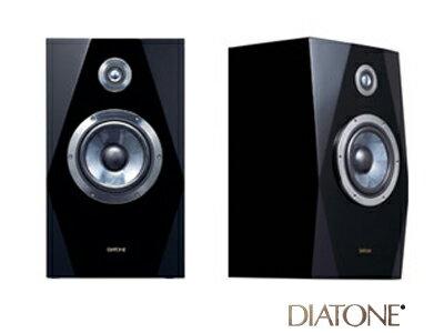 オーディオ, スピーカー DIATONE DS4NB70