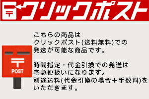 【XRCD】Masterpiece感動のフォルクローレ