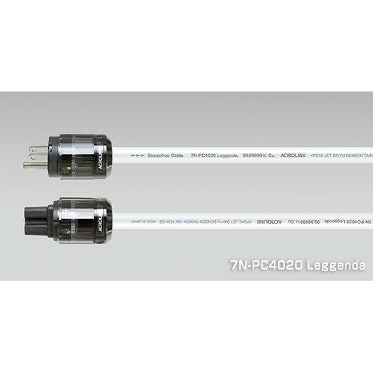 ケーブル, 電源ケーブル ACROLINK 7N-PC4020 Leggenda3.0m 7NPC4020LEGGENDA