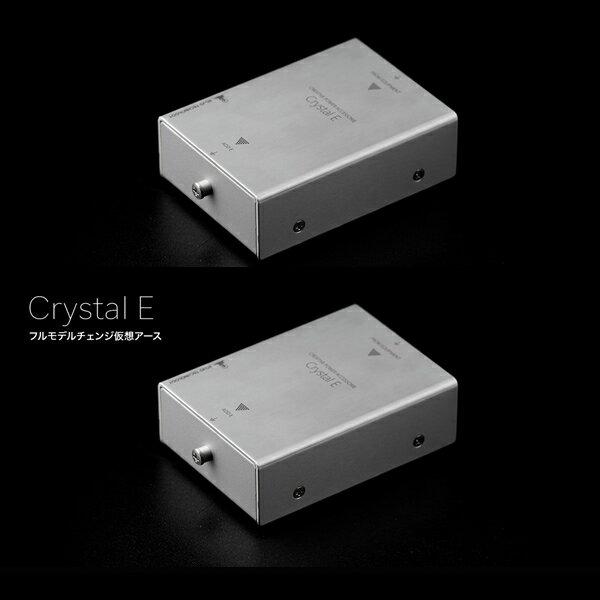オーディオ, その他 2KOJO CRYSTAL E x 2 CRYSTALE