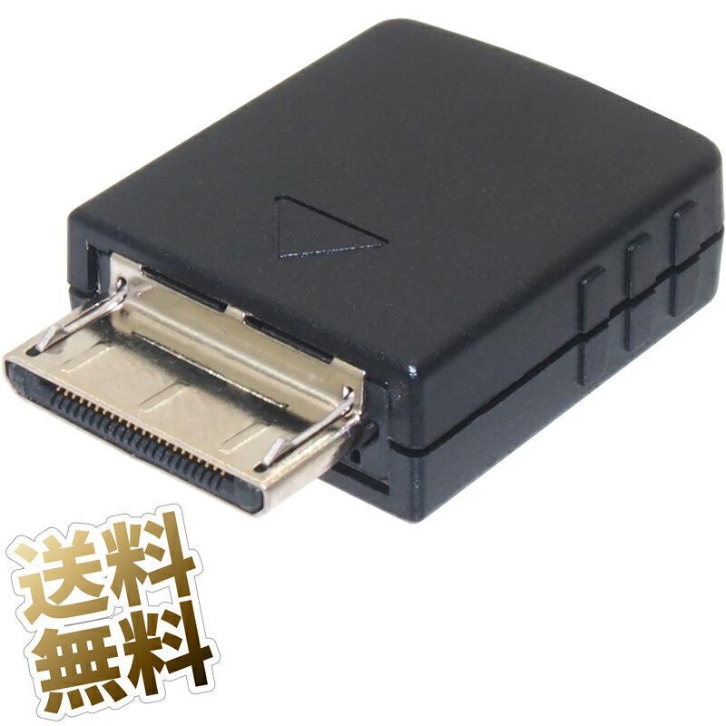 デジタルオーディオプレーヤー用アクセサリー, その他 WM-PORT 22 1 WALKMAN USB OTG