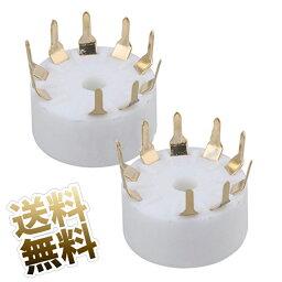 真空管用 セラミックソケット 金メッキ GZC9-A-G 2点セット