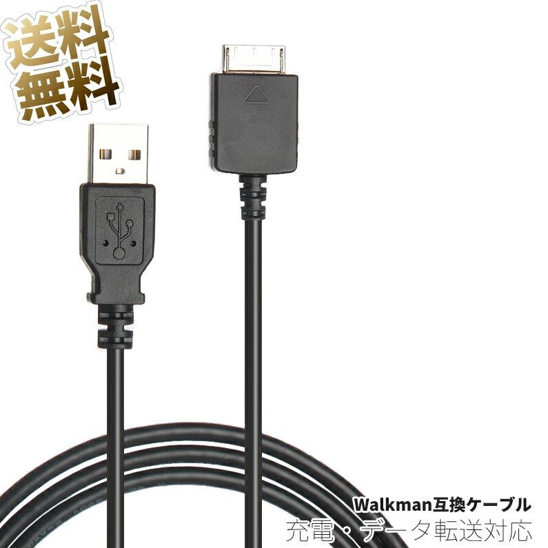 デジタルオーディオプレーヤー用アクセサリー, その他  USB USB-A to WM-PORT 100cm 1 USB MusicCenter walkman