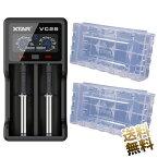 XTAR VC2S エクスター シリンダー型リチウムイオン充電池 ×1 18650用 バッテリーケース ×2 フラットトップ対応 microUSB USB 内部抵抗測定 パワーバンク パワーパス・マネジメント 0Vアクティベーション 充電 ソフトスタート TC CC CV 18650 18700 16340 CR123A