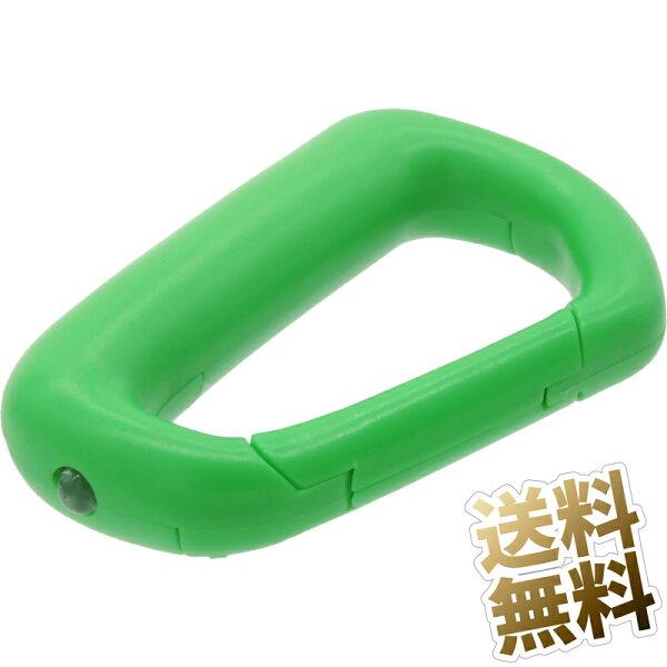 カラビナLED付き樹脂製グリーンテスト電池(LR41×3個)付き暗い場所でも鍵穴が見つけやすいLED付きカラビナ