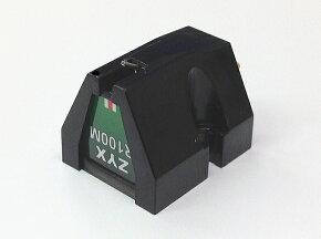 ZYXモノラル専用MCカートリッジR100-MONO