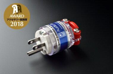 オーディオ用アクセサリー, オーディオ用電源・充電器 Audio Replas RCP-1RU