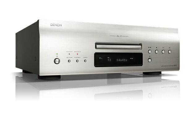 コンポ用拡張ユニット, CDプレーヤー DENON DCDSX1 SACD