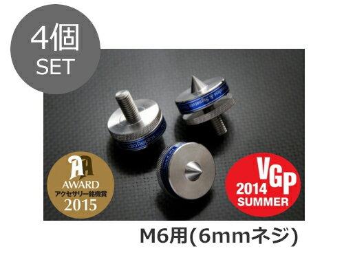 オーディオ, その他 Audio Replas RSI-M6 M6 4P (4)