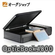 高速読取り_A4スキャナー_ブックスキャナー_OpticBook4800